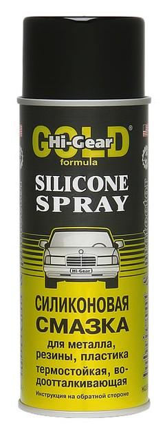 silicon_spray.jpg