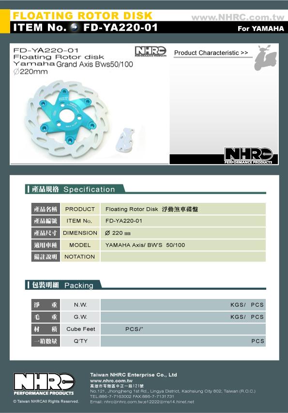 FD-YA220-01_L_FD-YA220-01-web.jpg