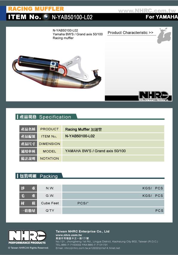 N-YAB50100-L02_L_N.jpg