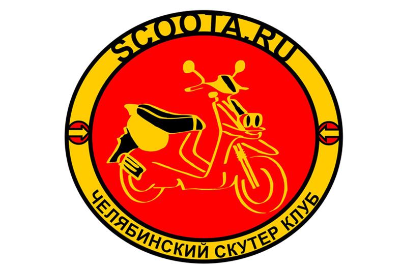 Scoota1.jpg